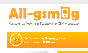 All Gsm